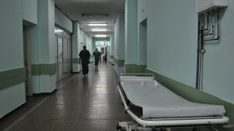 Смениха ръководството на врачанската болница