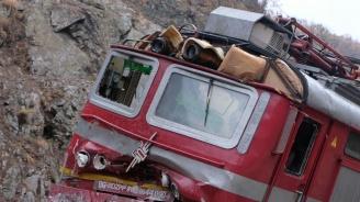 Обявиха причината за дерайлирането на бързия влак София - Варна