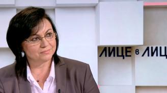 Корнелия Нинова: Избирането на Станишев за лидер на ПЕС е принос на БСП