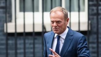 Туск: ЕС иска да помогне на Тереза Мей за Брекзит, но се пита как