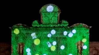 МОСВ представя уникално светлинно шоу в София (видео)
