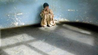 Условията в българските психиатрии хаотични и в нарушение на човешките права