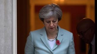 Тереза Мей се оттегля от политиката преди предстоящите парламентарните избори