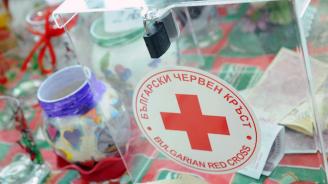БЧК подпомогна финансово деца, пострадали при пътен инцидент