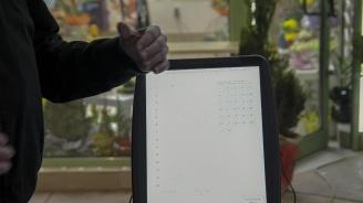 Ще спре ли машинното гласуване фокусите на секционните комисии