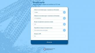 Калкулаторът за данъка на колите в София вече е готов. Ето как всеки да изчисли колко ще дължи (снимки)