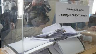 """""""Воля"""" няма да изпрати представители на срещата при президента по повод Изборния кодекс"""