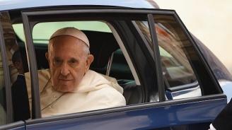 Папа Франциск идва в България на 5 май 2019 г. (снимка)