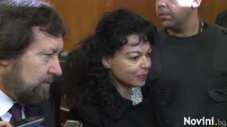 Майката на Евгения Банева: Те са най-репресираното семейство