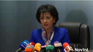 """Повдигнати са обвинения на трима членове на УС на АПИ за инцидента в тунел """"Ечемишка"""""""