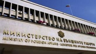 МВнР: Няма данни за пострадали българи при тежката жп катастрофа в Турция