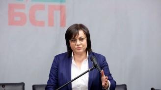 """Приеха Корнелия Нинова по спешност в """"Пирогов"""""""