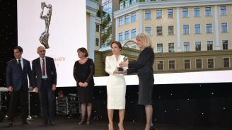 """Петя Аврамова връчи наградата """"Сграда на годината 2018"""""""