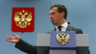 Дмитрий Медведев изхвърча от руския Политик на годината