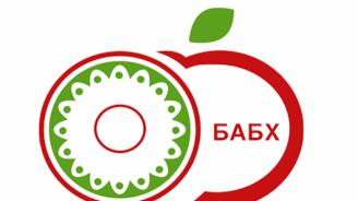 БАБХ извърши 13 111 проверки през ноември и състави 120 акта