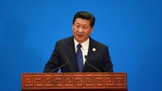 Си Цзинпин: Постигнахме съкрушителна победа в борбата с корупцията