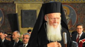 Патриарх Вартоломей ще връчи указа за автокефалия на украинската църква на 6 януари