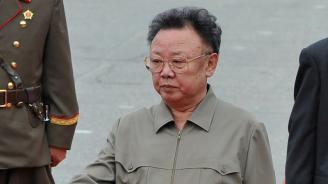 Навършват се 7 години от смърта на Ким Чен-ир