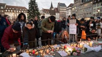 В Страсбург се състоя възпоменание за жертвите на нападението на коледния базар