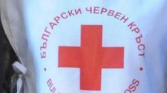 БЧК в Русе събира средства за деца в нужда на благотворителен базар