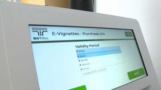 В понеделник от 14.00 часа започва продажбата на електронни винетки