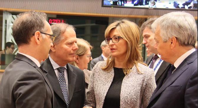 Заместник-министър председателят и министър на външните работи Екатерина Захариева участва