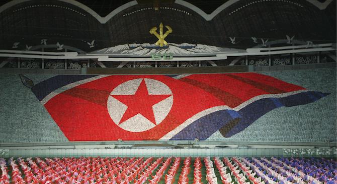 """САЩ наложиха санкции на трима севернокорейски служители заради """"продължаващи и"""