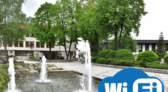 Община Банско ще получи ваучер на стойност 15000 евроот Европейската