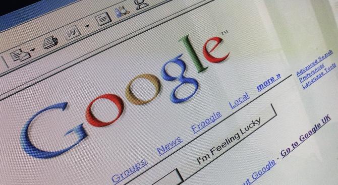 Десетки неправителствени организации призоваха днес Гугъл в отворено писмо да