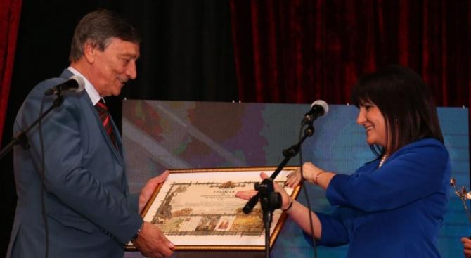Председателят на Народното събрание Цвета Караянчева изтъкна важността на съвместните