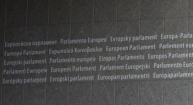 Евродепутати и служители на Европейския парламент остават да спят в