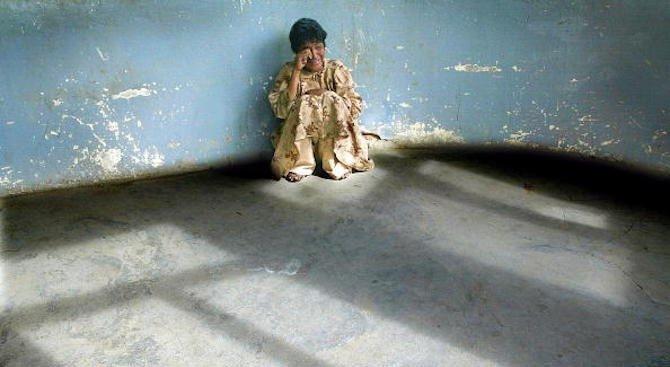 Нарушаване на човешките права, неприемливи условия и хаотично предоставяне на