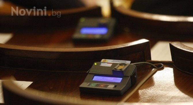"""Депутатите приеха единодушно на първо четене със 136 гласа """"за"""""""
