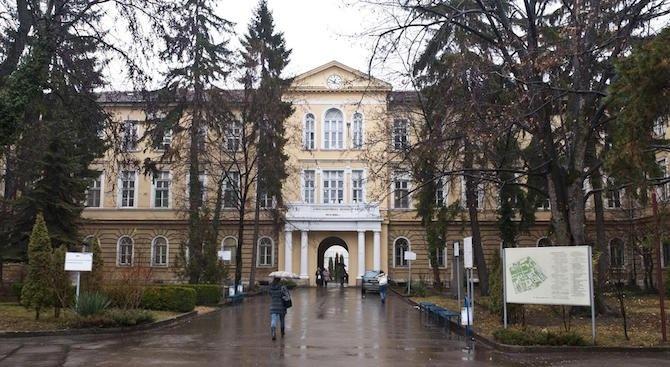 Александровска болница учредява стипендия на името на младия лекар д-р
