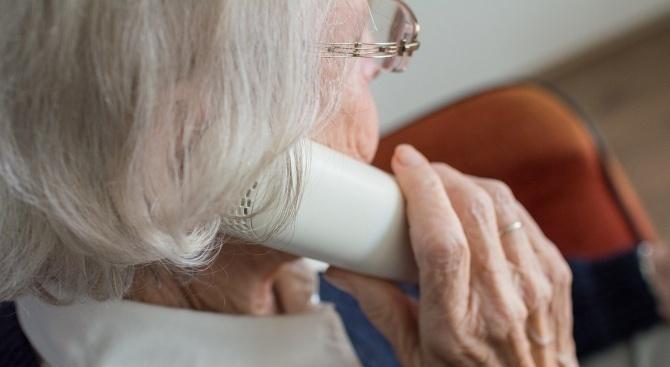 Възрастна жена /72 г./ от Ловеч е дала на измамници