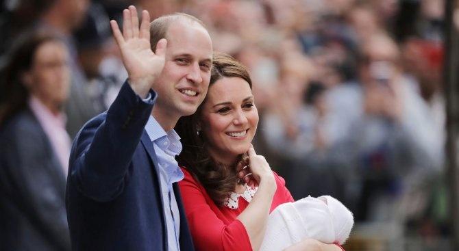 Принц Уилям и съпругата му Катрин зарадваха верните си почитатели