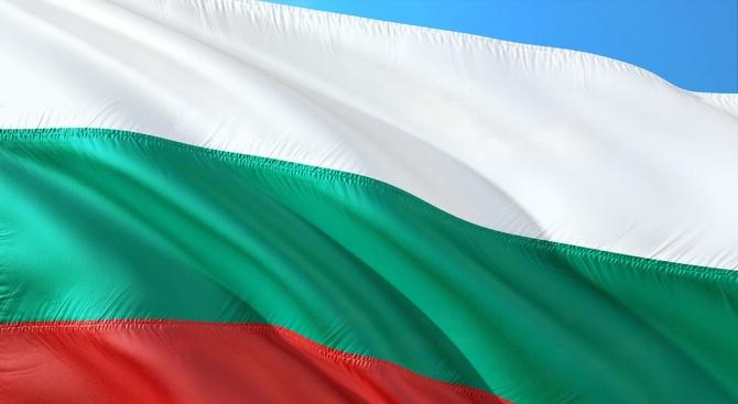 От 1 януари 2019 г. България ще поеме ротационното председателство
