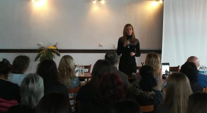 Структурата на Жени ГЕРБ в София област проведе политически форум