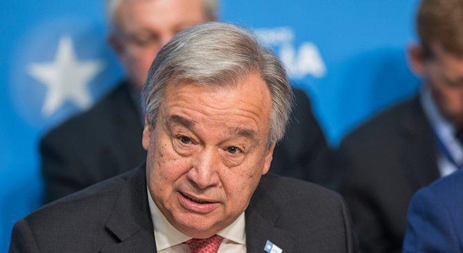 """Генералният секретар на ООН Антониу Гутериш определи като """"съществено важно"""""""