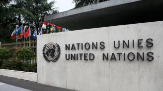ООН прие Пакта за миграцията