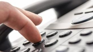 ОДМВР-Сливен с важно предупреждение за телефонните измами