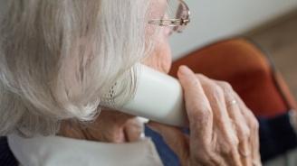 Възрастна жена от Ловеч е дала 4550 лева на телефонни измамници