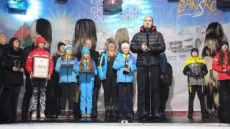 Цветанов: Банско е №1 и ще остане №1(снимки)