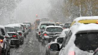 КАТ и АПИ с призив към шофьорите: Не предприемайте пътуване, ако не е крайно наложително (обновена)