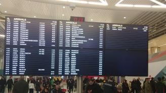 Хаос на летище София (снимки)