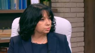 Теменужка Петкова: България стриктно следва европейското законодателство в енергетиката