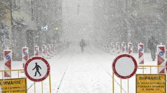 В МВР се събира щаб заради усложнената зимна обстановка