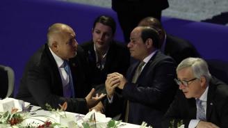 Борисов участва в двудневния форум на високо равнище ЕС-Африка във Виена