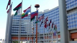 Общото събрание на ООН осъди нарушенията на човешките права в Северна Корея