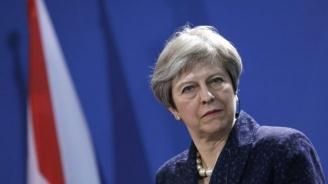 Опозицията във Великобритания внесе вот на недоверие срещу Тереза Мей